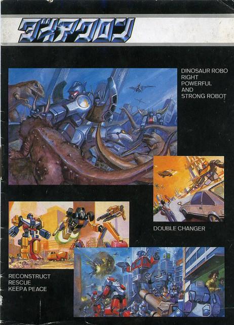 Diaclone Catalog