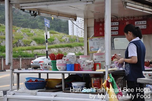 2011_06_05 Paya Terubong Fish Head Bee Hoon 005a