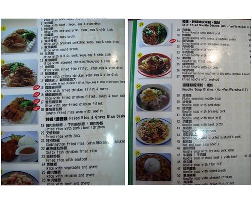 Shin Yuan menu