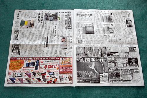 [紺屋の型紙]のその後と「第8回小磯良平大賞展」-R0014126-1