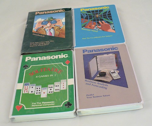 Panasonic_JR200u_Software_Top
