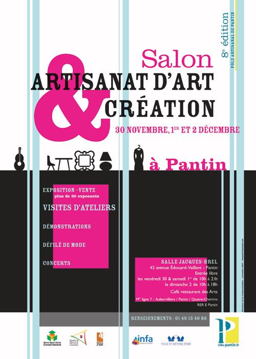 Marché des Modes de Pantin, décembre 2007