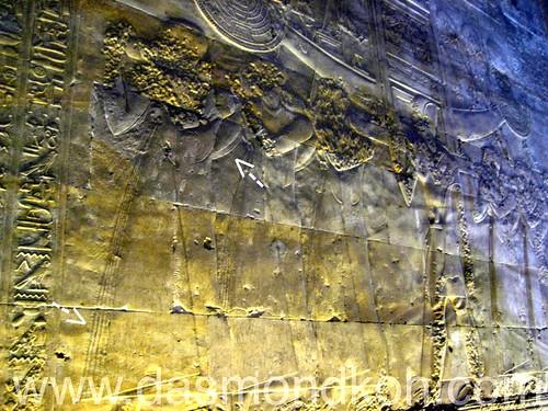 Edfu Temple 13