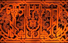 Alhambra Carving kaligrafi 1 (ObscuraDK) Tags: 2002 orange spain islam carving andalucia alhambra granada orangelight dias inscriptions 14thcentury dynasty islamic nazari 1001night onethousandandonenights kaligrafi maurish arabdesign