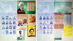 The Candidates (DD/MM/YYYY) Tags: flyer iran president government candidate tehran vote elections campaign mullah khatami myeverydaylife parliamentary islamicrepublic khaatami