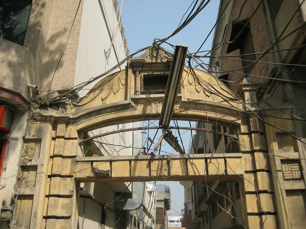 Old Quarters Sadr