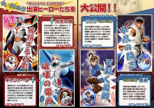 heroes (3).jpg