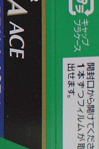 IMG_9957-F2.8crop2