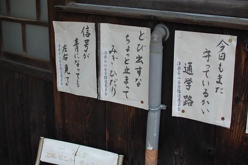 kyouto_070