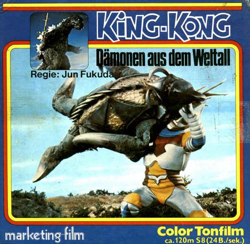 Godzilla Tai Megalon
