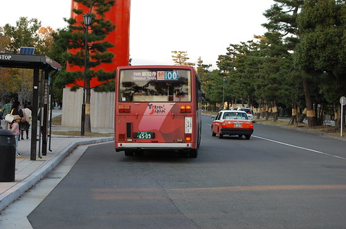 Yokoso Japan Bus