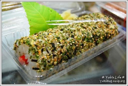 [食]*鶯歌阿婆壽司-新莊分店