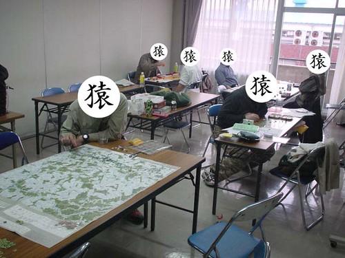 インメルマン例会 - 2008-04-12
