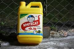 whitecat liquid detergent (shanghai) (air maxx) Tags: life china desktop wallpaper art cn canon hong kong 香港 中國