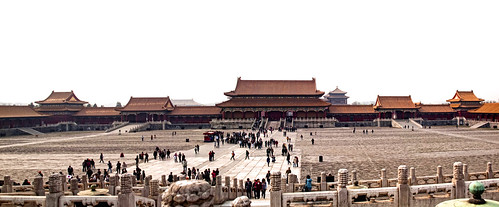 The Forbidden City, Beijing China
