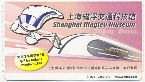 Maglev train ticket