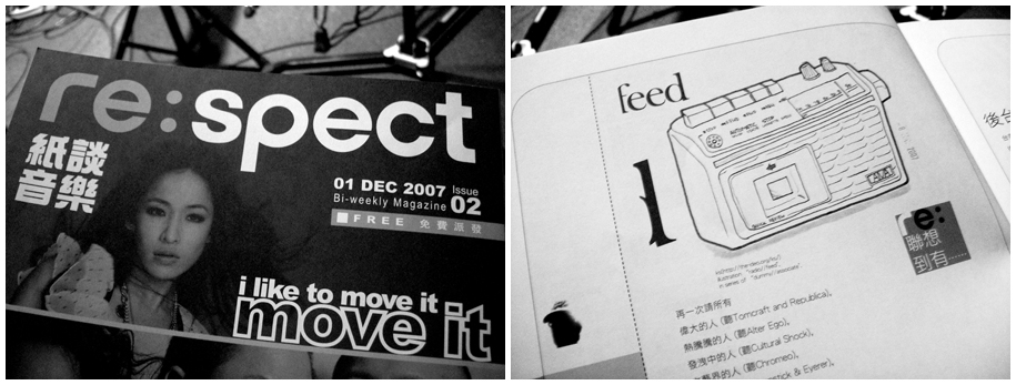 "radio//feed in ""re:spect #2"""