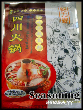 Sichuan Hot-Pot Seasoning
