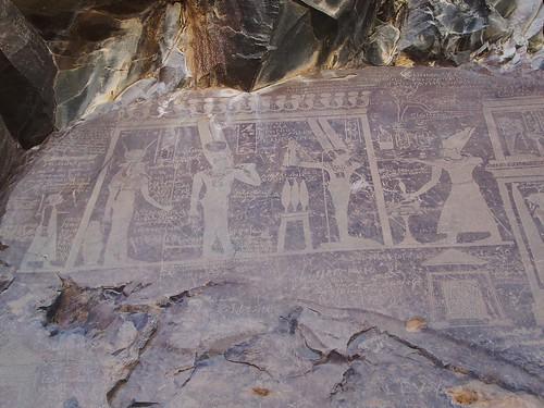 Wadi Hammamat 011
