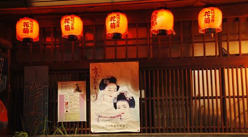 Kyoto 03.jpg