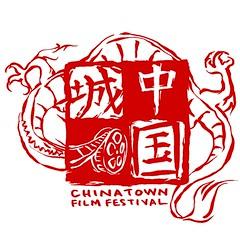 Chinatown Film Festival.