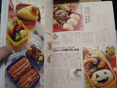 Bento book pages (Shanti, shanti) Tags: bento