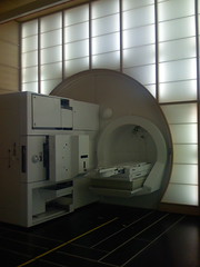 Proton Therapy @ PSI - Gantry 1