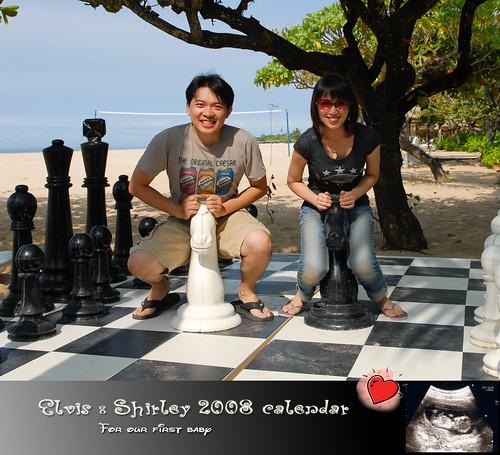 2008封面.jpg