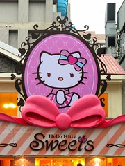 Hello Kitty Cafe Taipei Taiwan Roof Sign Signage (Chamelle Photo) Tags: pink food cute cakes sign cake cat japanese restaurant design cafe sweet hellokitty interior treats cartoon entrance taiwan icon desserts chandelier birthdaycake bakery kawaii pastry sweets theme taipei   pastries decor  fuxing zhongxiao daanroad hellokittysweets