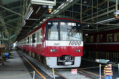 DSC01359 (powered_by_siemens) Tags: keikyu khk    keihinelectricexpressrailway  1000 n1000      kq1041