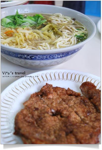 中興新村美食-老胡麵館