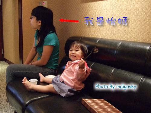2007_0526_105302 兩腿打直玩湯匙的蝦餅