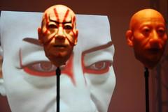 kabuki robot