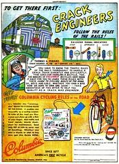 Columbia Crack Engineers 1947