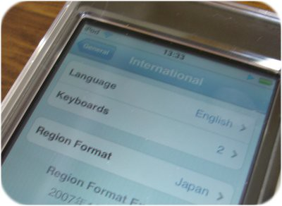 iPodtouch-language