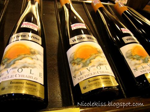 nivole bottles