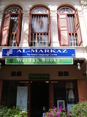 Wardah Books