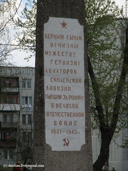bykhov_44