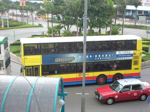 HONG KONG 6621
