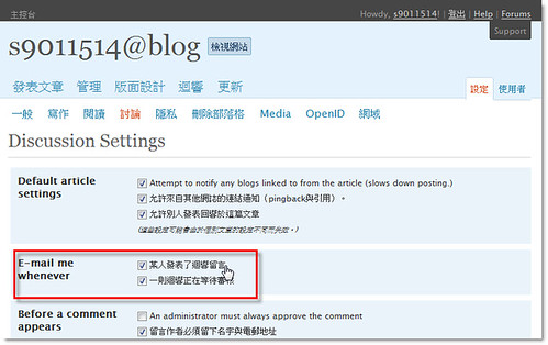 WORDPRESS-COM設定