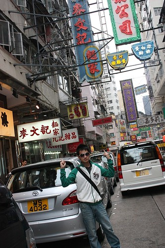 HK Macau 097