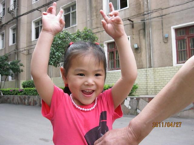 N557-ZhangGuYue-1_1