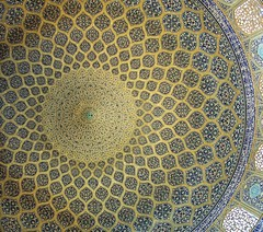 dome, lotfollah mosque, isfahan oct. 2007 (seier+seier) Tags: world blue building heritage window monument faience floral yellow arquitetura architecture square ceramic religious gold persian site arquitectura pattern iran drum turquoise muslim islam edificio creative haus commons persia mosque unesco cc ornament tiles dome architektur iranian calligraphy maison abbas esfahan sheikh tessellation gebude architettura lattice allah architectuur islamic isfahan moske batiment gebouw shah arkitektur imam bouw bygning incrustation tilework safavid lotf lotfollah masjede lutfallah seierseier