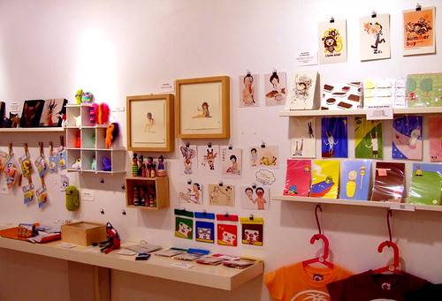 tinyshop - gallery display 1