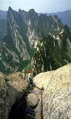 The Deadly Mt Huashan Hiking Trail por Toledo 43615 Ohio USA-ToledoOhio.com