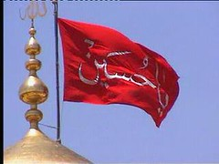 flag of Karbala   (zaid506) Tags: karbala ashoura