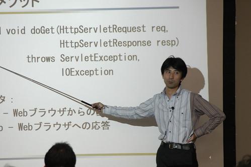 牧野さん, JJUG 基礎セミナ HTML とサーブレット, 稚内北星学園大学東京サテライト校