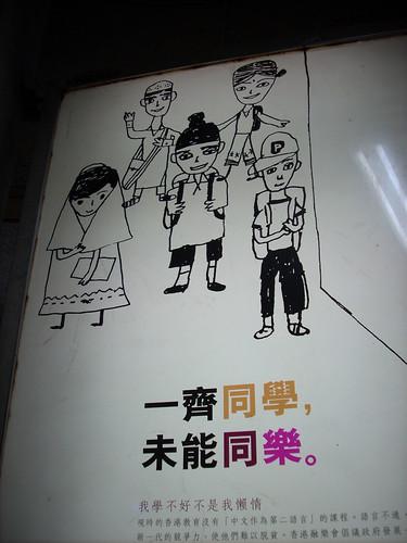 HONG KONG 6832