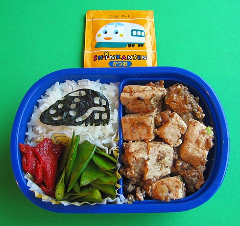 Bento lunch with ma po tofu