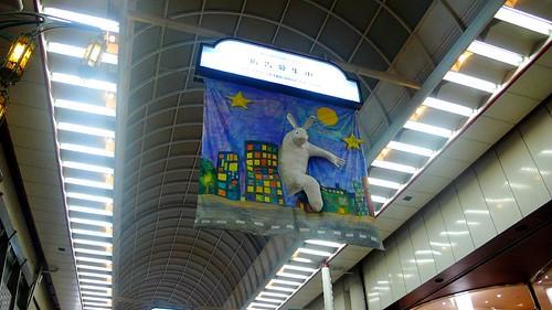 神戶商店街裡的廣告